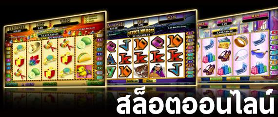Slot online - สมัครสมาชิก PUSSY888 สล็อตออนไลน์